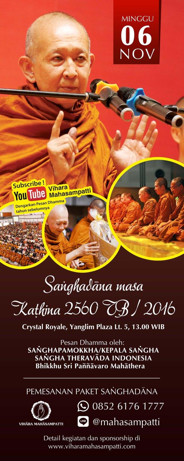 Roller Banner Sanghadana LS