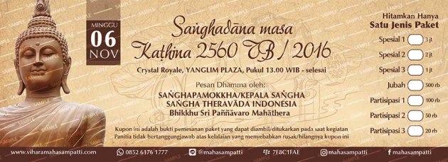 """Bentuk fisik lembaran kupon """"Sanghadana Masa Kathina 2560 TB"""""""